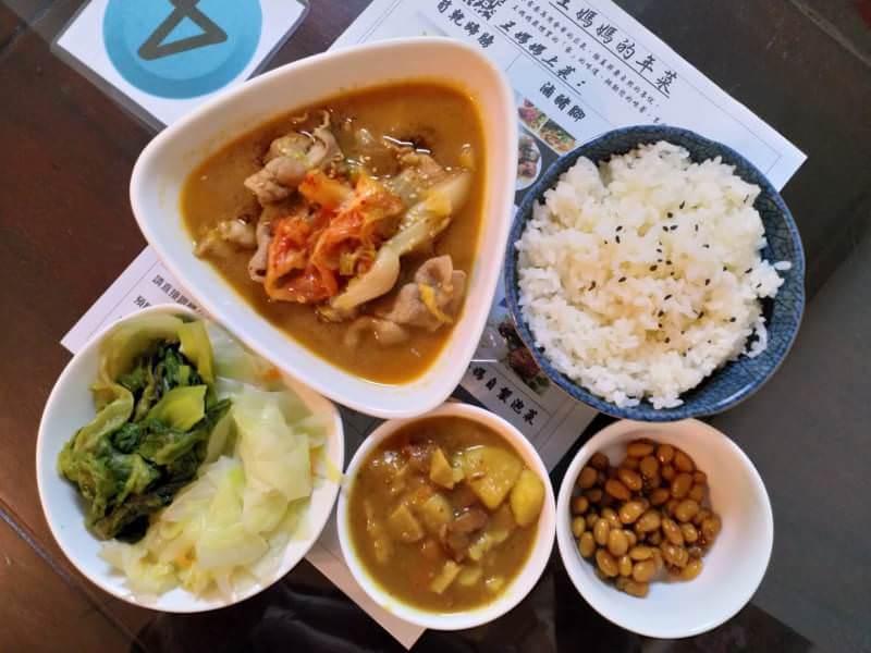 泡菜燒肉飯