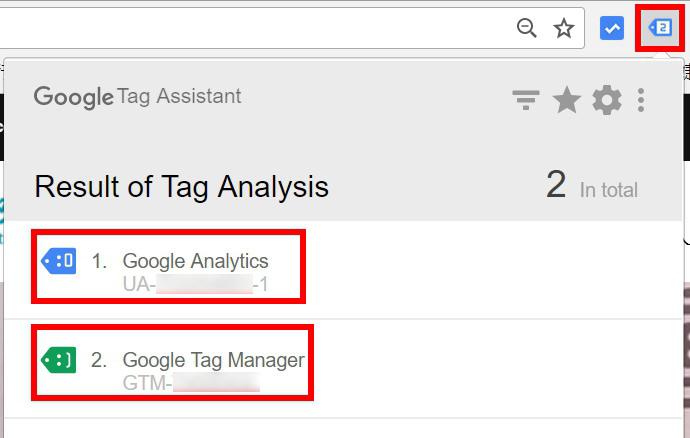 tags檢測