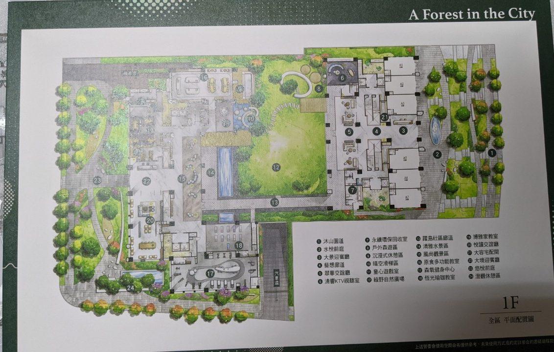 佳茂6962大景莊園一期全區平面圖
